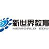 臺州新世界教育