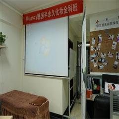 广州缪兰丝韩式半永久(5天5夜)基础班培训