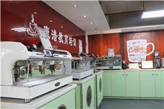 广州咖啡基础爱好兴趣培训班