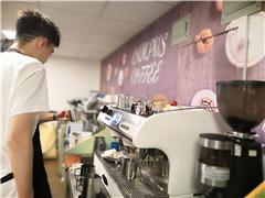 广州咖啡开店经营管理课程