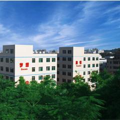 广州《电子商务》专业初中起点3年制中技招生