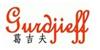 广州葛吉夫催眠培训