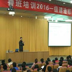 上海一级建造师培训课