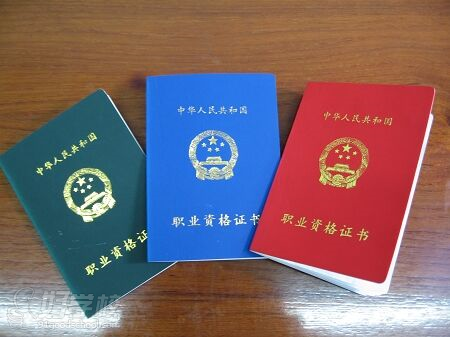 上海鲁班培训-证书样本