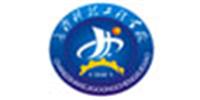 长沙科技工程学校