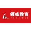 上海领峰教育