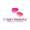 广州CMAN韩国半永久化妆学院