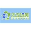 广州大文玩美艺术教育