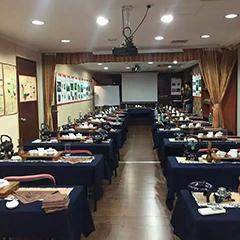 广州逸香茶培训初级认证课程(EST 1)学习班培训