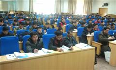 北京科技大学网络教育高起专北京招生简章