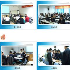 广州人力资源管理师考前培训班(二级)