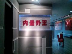 内圣演讲口才特训营北京校区图4