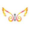 广州美之妍美业培训中心