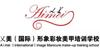 南京乂美国际形象彩妆美甲培训学校