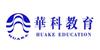 广州华科教育