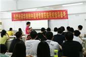 广州华科教育高考复读班学费多少钱?