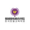 北京韩国韩悦半永久化妆培训学校