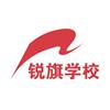广州锐旗职业培训学校