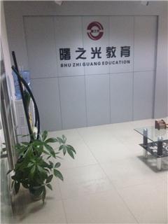深圳高速PCB设计Allegro画板设计高级班培训