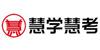 天津慧学教育