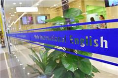 北京商务英语高级培训班