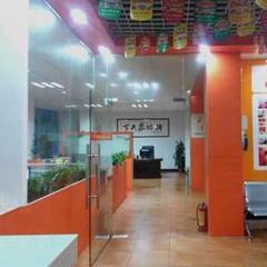 广州日式寿司培训