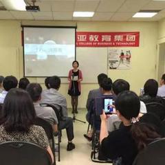 深圳NLP《语言密码》培训课程