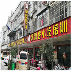 杭州拔丝蛋糕综合培训班课程