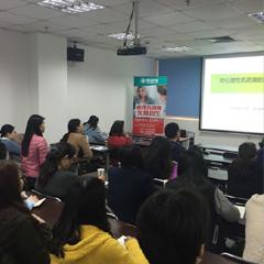 上海心理咨询师三级培训班