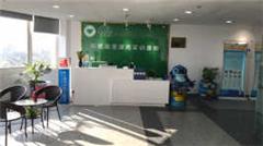 杭州游戏设计就业班培训