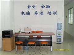 广州互动式新概念英语2学习班