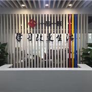 广州装饰造价实训精品课程