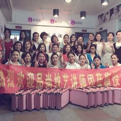 广州国际纹艺半永久基础班培训