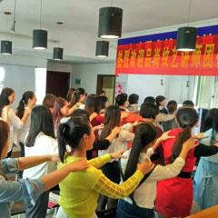 广州国际纹艺半永久培训全能班