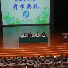 深圳软件开发培训课程学习班