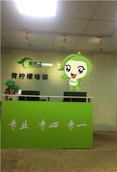 深圳健康管理师二级培训班