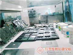 深圳专业办公设备维修培训
