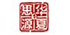 北京华夏思源教育
