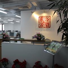 中国心理咨询师成长联盟(北京站)系列沙龙课