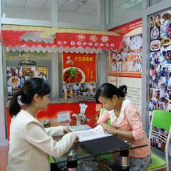 武汉牛肉面技术培训