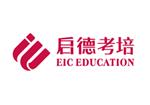 启德考培新闻:EIC英语达人秀活动
