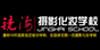 北京镜海影视艺术学校