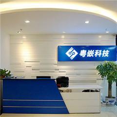 广州互联网+UI/UE设计培训课程