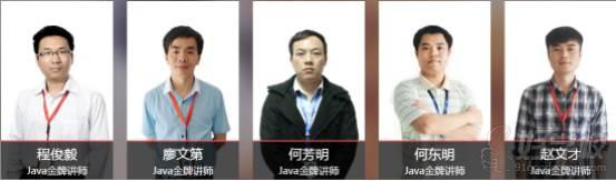 Java老师