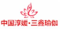 长沙三鑫瑜伽学校