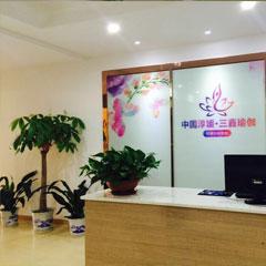 长沙专业瑜伽教练培训中级班