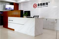 上海RFP无基础网络班
