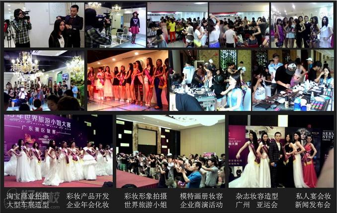 广州上官家豪造型美学机构教学活动