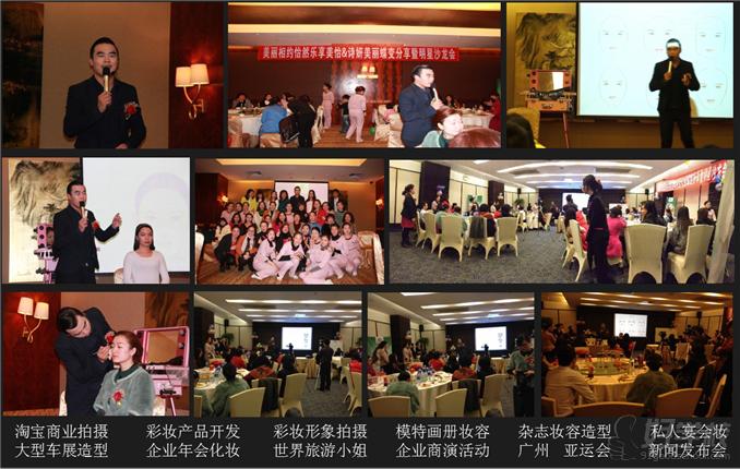 广州上官家豪造型美学机构名师展示