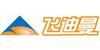 北京飞迪曼心理咨询中心